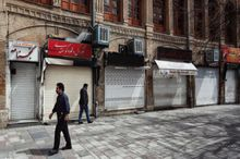 بازار بزرگ تهران 2 هفته تعطیل شد/ کدام مشاغل در تهران مجاز به فعالیتاند؟/ زالی: تنها راهکار، تعطیلی تهران است