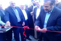 مرکز دیالیز بیمارستان شهدای آبیک به بهرهبرداری رسید