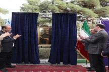 نام 18 تن از مفاخر دانشگاه فردوسی بر معابر مشهد نقش بست