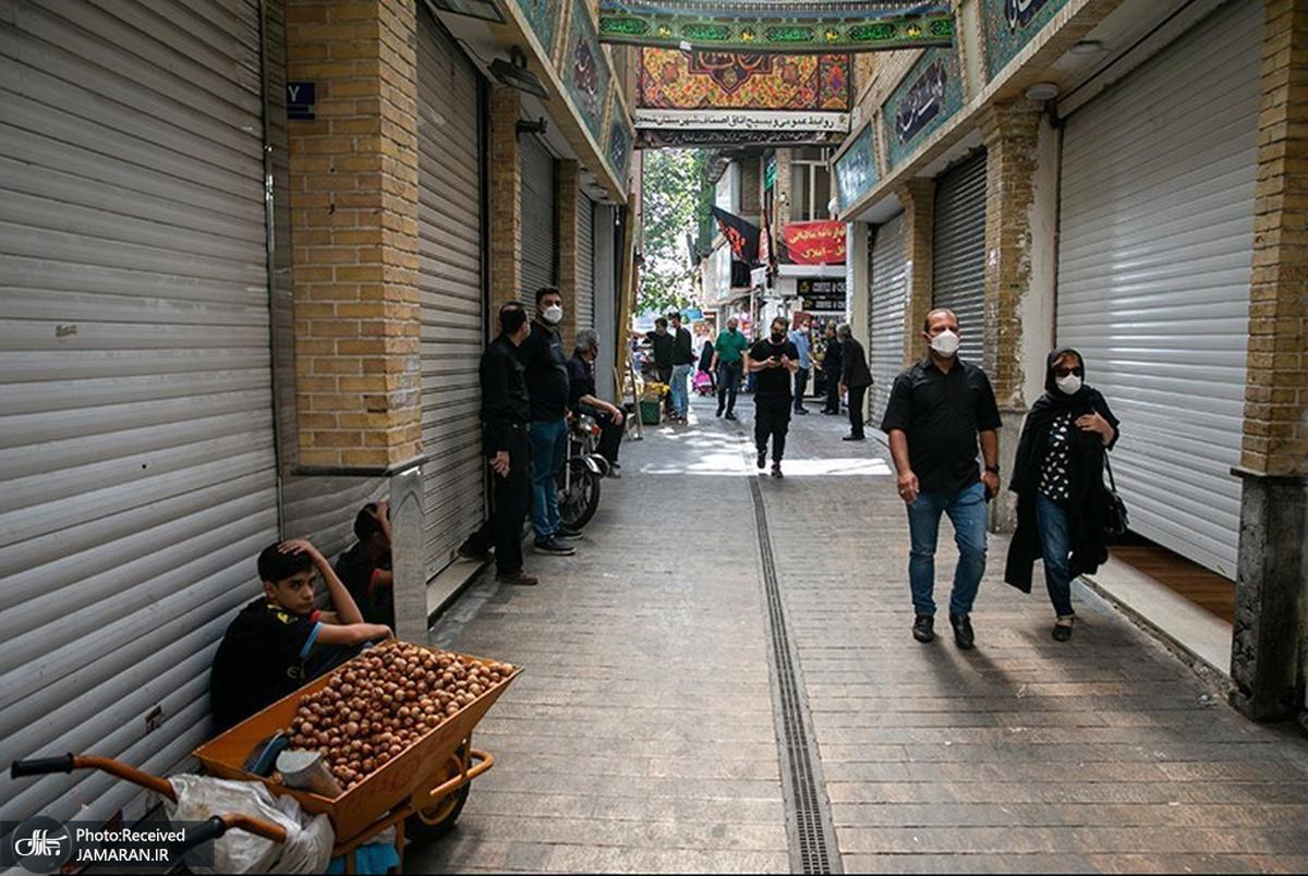 تاریخ آغاز کار ادارات، بانک ها و اصناف استان تهران پس از تعطیلات کرونایی اعلام شد