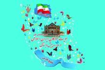 مهلت ارسال آثار به همایش ملی هویت کودکان  اعلام شد