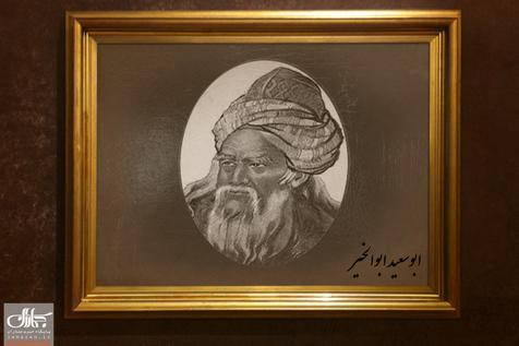 ابوسعید ابوالخیر کیست؟/چرا وی درس را رها کرد؟/در دیدار بوعلی و ابوسعید چه گذشت؟