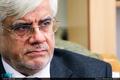 محمدرضا عارف: بی مهری ها به جریان اصلاحات به ضرر حاکمیت تمام می شود/ عملکرد چندماهه این مجلس گویای بسیاری از واقعیت هاست