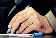 پاسخ رهبرانقلاب به سوالاتی در مورد بورس، احکام مربوط به خمس سهام و کسب درآمد از طریق سبدگردانی
