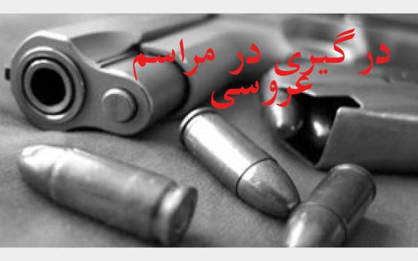 درگیری در میانرودِ دزفول ۶ زخمی برجای گذاشت  امنیت در شهر میانرود برقرار است