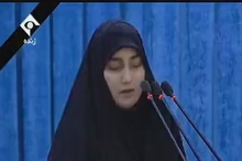 سخنرانی کامل زینب سلیمانی دختر  سردار شهید حاج قاسم سلیمانی