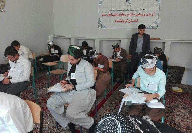 ۲۰۰ طلبه اهل سنت در مدارس علوم دینی کرمانشاه مشغول تحصیل هستند