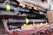 1467 متر پارچه خارجی قاچاق در بوکان کشف شد