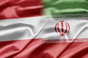 اهدای یک میلیون دوز واکسن کرونا توسط اتریش به ایران + عکس