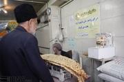 ۴۰ نانوایی کم فروش در البرز پلمب شدند
