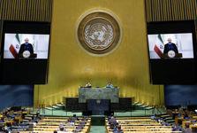 اهداف کلان کشورهای عضو سازمان ملل اعلام شد