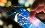 ارزش معاملات روزانه بورس رکورد تازهای زد