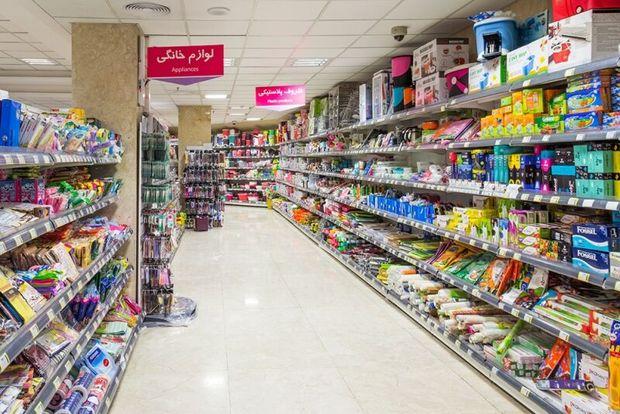 فروش اجناس لوکس خارجی در فروشگاه های اتکا ممنوع است