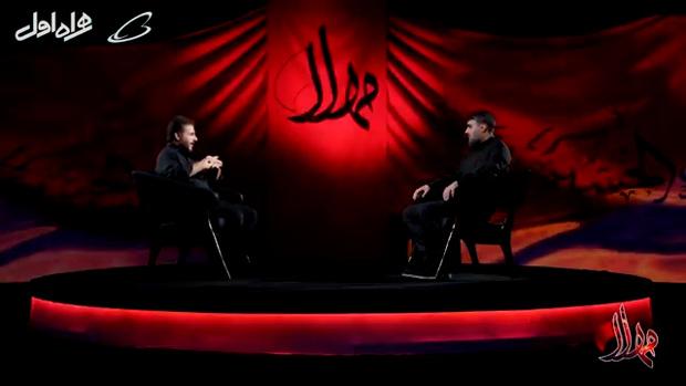 گفتگوی محمدحسین پویانفر با سید جواد هاشمی در برنامه مهلا