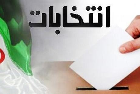 «نبرد شعارها» در انتخابات ششمین دوره شورای شهر