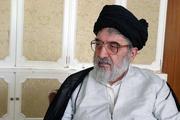 مجمع مدرسین درگذشت استاد خسروشاهی را تسلیت گفت