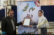 تقدیر از نوجوان کلیمی در حرم امام خمینی