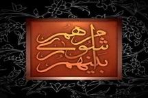 نوزدهمین جلسه رسمی شورای اسلامی شهر کرج تشکیل شد.