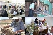 ۷۹درصد متقاضیان در استان تهران وام مشاغل خانگی دریافت کرده اند