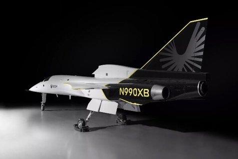رونمایی از نمونه اولیه هواپیمای مافوق صوت