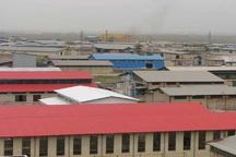 بیش از 1300 واحد صنعتی در آذربایجان غربی فعال است