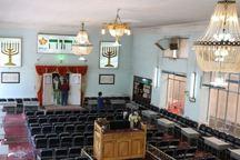 رهایی از ترسی که کلیمیان شیراز قبل از انقلاب داشتند