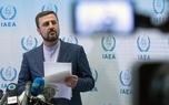 ایران خواستار الحاق بدون قید و شرط رژیم صهیونیستی به ان.پی.تی شد