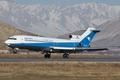 سقوط یک هواپیمای مسافربری افغانستانی با 83 سرنشین