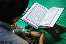 نام نویسی طرح تربیت حافظان قرآن در سیستان و بلوچستان آغاز شد