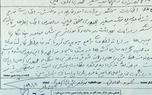 تذکر 17 نماینده مجلس به ظریف در خصوص اظهارات سخنگوی وزارت خارجه در ماجرای توییت سفیر چین