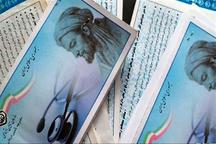 حذف عکس بوعلی سینا از دفترچه درمانی زیبنده نیست