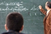 خبر خوش معاون وزیر آموزش و پرورش درباره حقوق معلمان