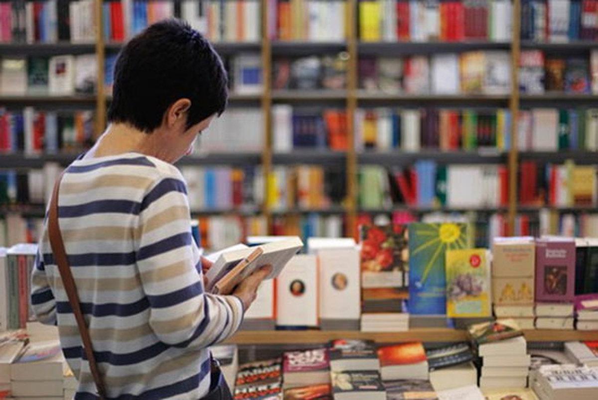 کتابفروشیها دوباره تعطیل شد