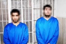 سارقان حرفهای در بجنورد با ۶۰ فقره سرقت