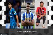 مرد سال فوتبال ایران را انتخاب کنید