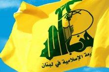 یک کشور اروپایی حزبالله لبنان را سازمان تروریستی اعلام کرد