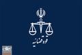 اعدام عوامل شهادت 12 نفر از هموطنان کرد و آذری زبان آذربایجان غربی
