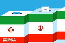 چهار نامزد انتخابات در حوزه انتخابات گچساران و باشت انصراف دادند