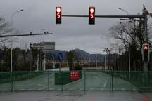 دولت چین یک شهر پرجمعیت دیگر را قرنطینه کرد