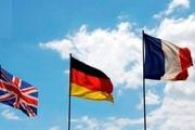 اعلام موضع تروئیکای اروپایی در مورد بازگشت تحریمهای بینالمللی علیه ایران