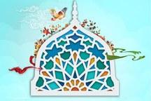 گام دوم انقلاب و نقش کانون های مساجد