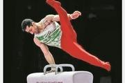 ورزشکار شیرازی به المپیک توکیو نزدیکتر شد