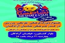 """توسعه طرح """"روز بدون خودرو"""" در اصفهان"""