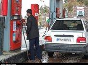اطلاعیه شرکت پخش در مورد ساعت فعالیت پمپبنزینها