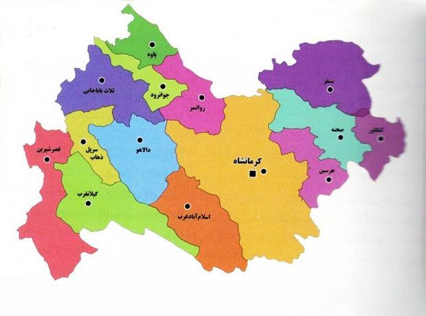 کرمانشاه در هفتهایکه گذشت (۱۱ تا ۱۸ آبان)