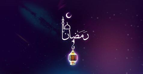 نماهنگ وداع ماه مبارک رمضان ویژه استوری اینستاگرام