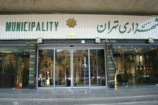 تالار معاملات شهرداری تهران تشکیل می شود