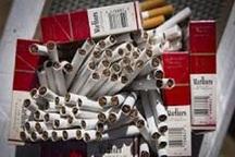 انبار سیگار قاچاق در بوکان کشف شد