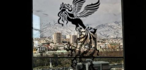 «محمد حمیدیمقدم» کارگردان اختتامیه جشنواره فجر 36