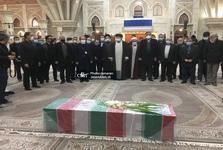 تشییع پیکر شهید محسن فخری زاده در حرم مطهر امام خمینی با حضور یادگار امام